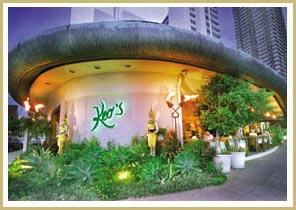 keos-restaurant.jpg